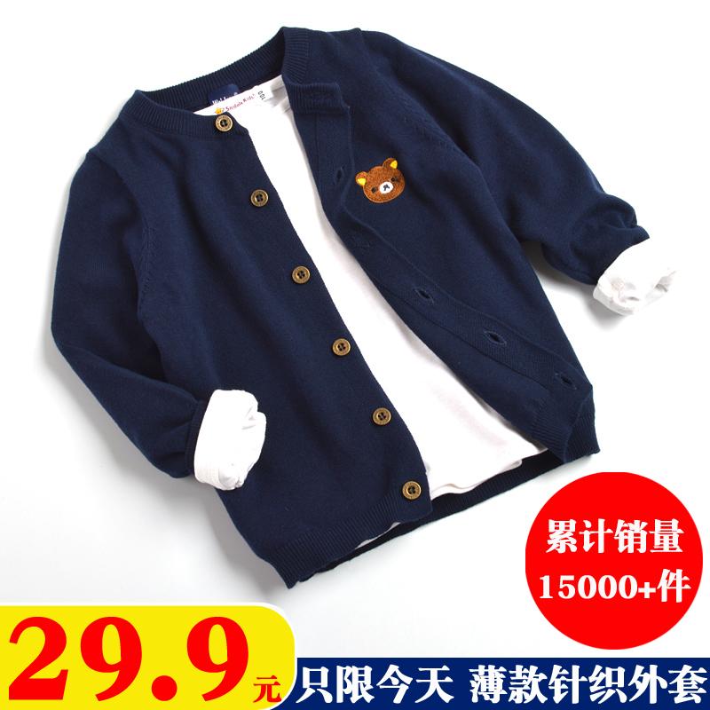 1岁宝宝毛衣