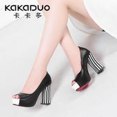 卡卡多2015女夏新款坡跟厚底松糕黑色浅口真皮粗跟鱼嘴凉鞋女防滑