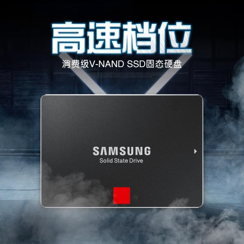 Samsung/三星 860 PRO 256G/512G/1T台式机笔记本SSD固态硬盘