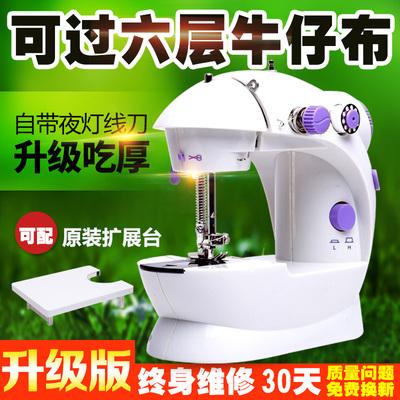 缝纫机家用电动全自动小型电动缝纫机迷你台式手动吃厚缝纫机202