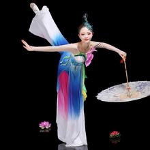 新款古典舞演出服女飘逸2019春成人秧歌舞蹈服装中国风扇子舞伞舞