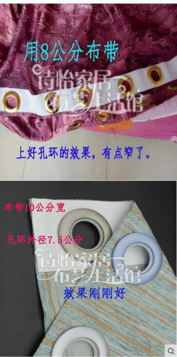 【6米包邮】窗帘打孔带 8 10 12CM可水洗窗帘有纺打孔带保用10年
