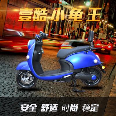 壹酷中置小龟王电摩电动车皮带传动800W改装升级踏板电瓶车包邮