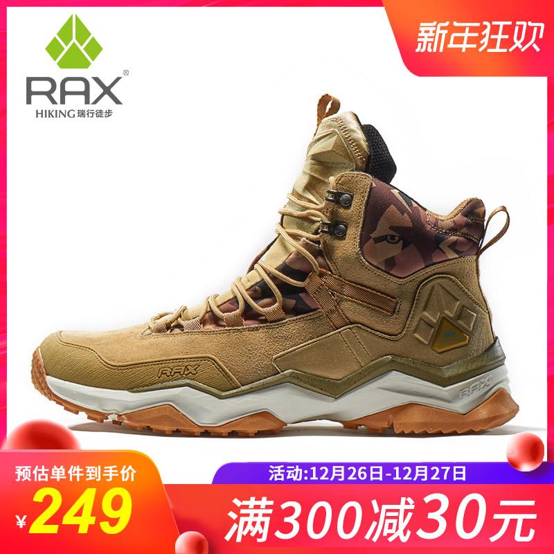 RAX冬防水登山鞋男女高帮防水爬山鞋女保暖户外鞋旅游徒步登山靴