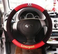 利物浦方向盘套球队PU面料带防滑颗粒汽车方向盘套车风居