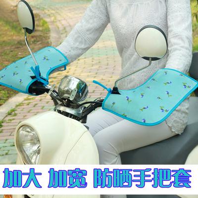 电动车防晒手套夏季电瓶车防水防风防紫外线手套加大车把套薄款女