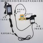 耐高温105度太阳能热水器静音管道增压泵循环泵电热水器洗澡泵