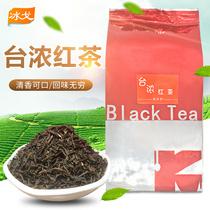 可卡台浓红茶奶茶店专用调味茶叶500g贡茶五十岚奶盖水果茶商用