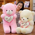 抱心熊毛绒玩具泰迪熊小号公仔儿童抱抱熊猫布娃娃送女友生日礼物