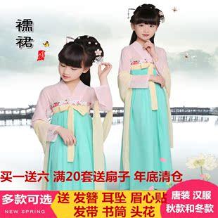 元旦儿童古装唐装女童古装仙女装表演服古代公主古筝汉服服装