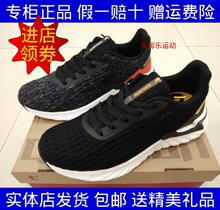 乔丹运动鞋情侣款19年秋新款软底跑步鞋男BM3390203/女BM3290203