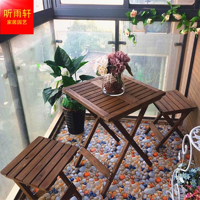 休闲阳台桌椅木折叠