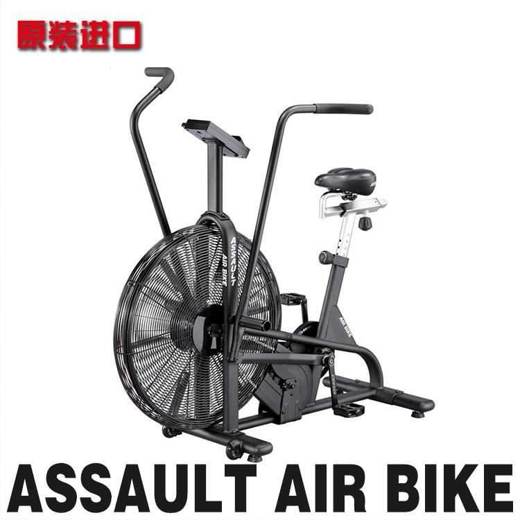 原装进口ASSAULT AIR BIKE专业商用健身风扇车CROSS FIT健身房