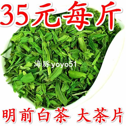 Белый чай Анжи Артикул 45133676929