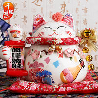 Genuine Lucky Cat Decoration Large Fortune Cat Shop Opening Gift Ceramic Piggy Bank Creative Home Decoration