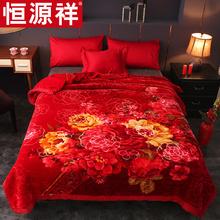 恒源祥婚庆红毛毯大红结婚加厚冬季水晶绒床盖盖毯拉舍尔秋冬保暖图片