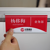 Acrylic paste hanging type nameplate office post card aluminum alloy position card staff position card custom