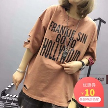 Summer cotton T-shirt with torn round collar and letters printed five-sleeve, loose-fitting women wearing underclothes to increase the tide of T-shirt