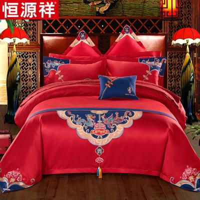恒源祥全棉婚庆四件套 大红色结婚床品1.8m双人龙凤刺绣纯棉床品