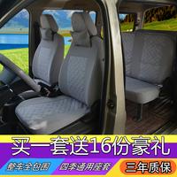 五菱荣光座套6376新之光小卡6390宏光S四季专用面包车7/8布坐垫套