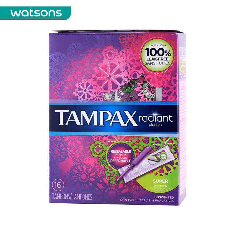 【屈臣氏】TAMPAX丹碧丝隐形棉条幻彩系列量多流量型16条装