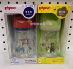 日本国内代购Pigeon贝亲17年限量版宽口玻璃奶瓶80/160ml小熊刺猬