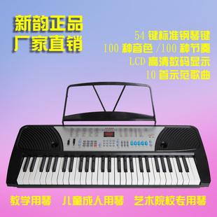 正品 新韵XY833多功能教学数码 电子琴54键学生用琴轻乐器LED显示屏