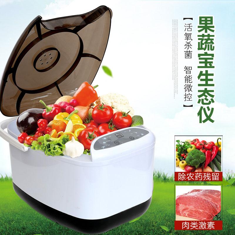 锐智家用智能果蔬解毒机洗菜机清洗机臭氧机消毒洗水果杀菌生态仪