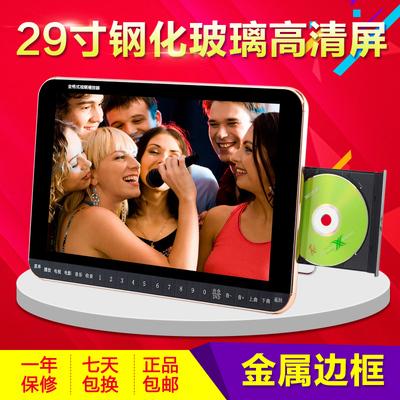 先科新世纪29寸看戏机dvd老人广场舞跳舞机唱戏高清视频播放器19网友购买经历