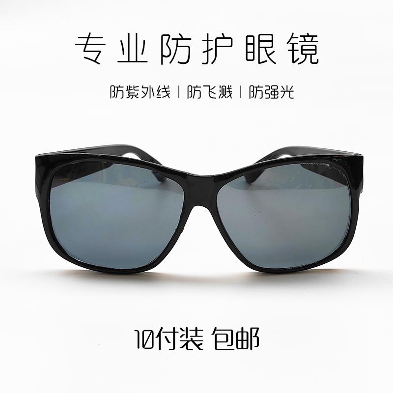 Сварочные очки Артикул 595474095461