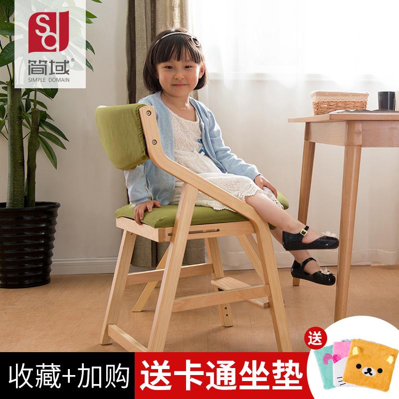 小椅子 实木 靠背椅