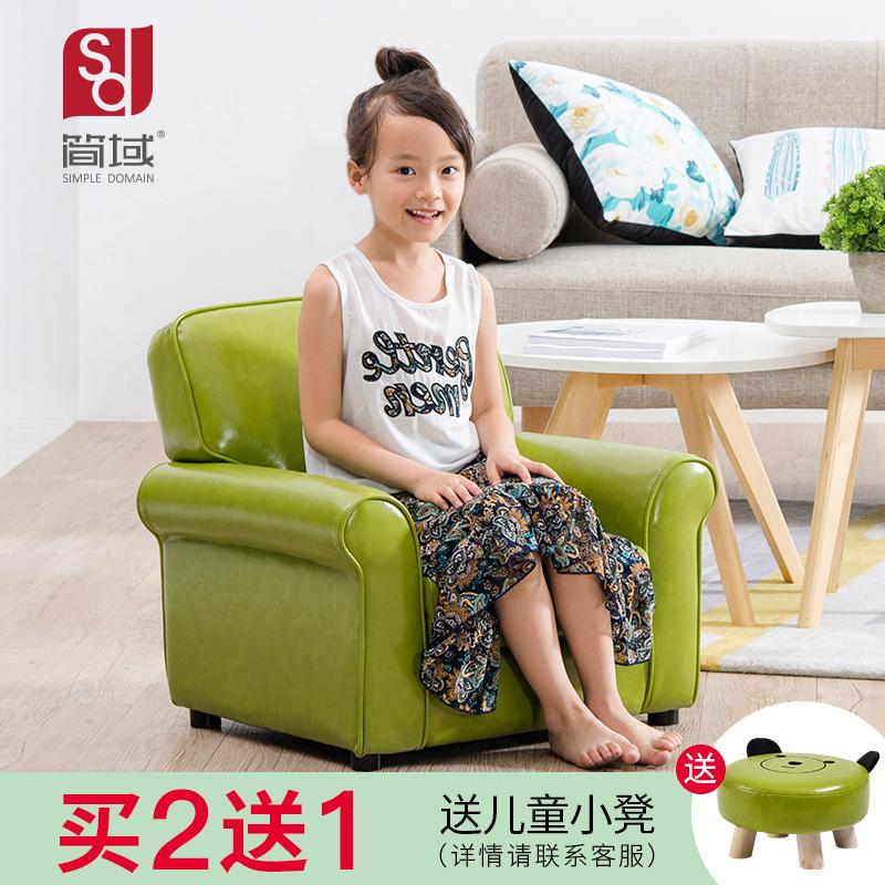 儿童创意沙发