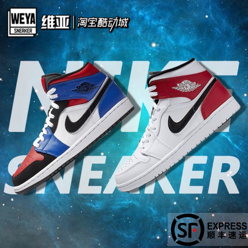Nike Air Jordan 1 红外线AJ1芝加哥TOP3鸳鸯篮球鞋 554724-124