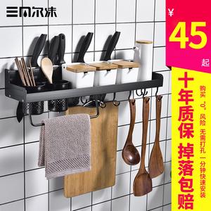 免打孔厨房置物架壁挂式用品家用大全刀架厨具收纳神器调料挂架子