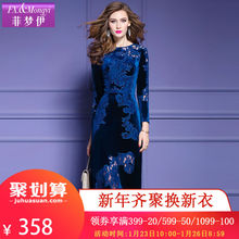 Fei Mengyi's new velvet embroidered dress for autumn and winter 2018 is elegant, slim and A-shaped dress 13470