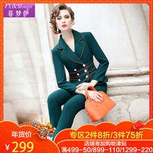 菲梦伊职业ol套装秋季2018新款西装外套九分裤子显瘦两件套18209