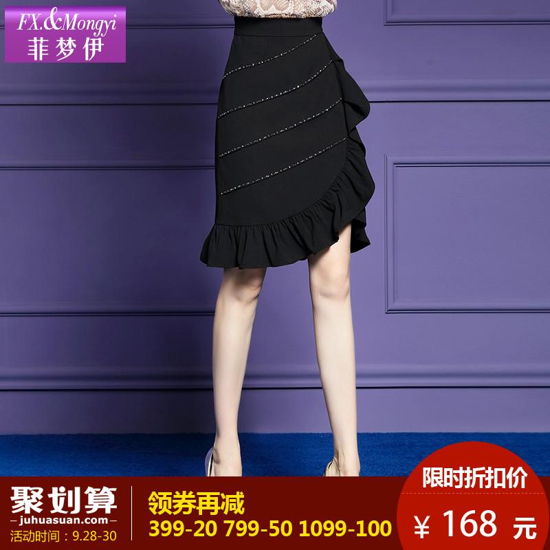 菲梦伊半身裙