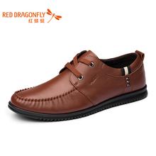 红蜻蜓官方真皮男鞋春新款透气休闲皮鞋男士百搭潮流软面加绒棉鞋