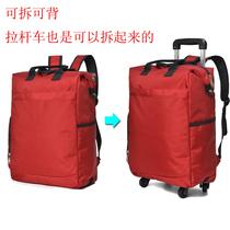 寸小旅行箱18女万向轮登机行李箱商务出差手拉箱男士拉杆箱牛津布