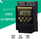 KG316T microcomputer switch time control light light street intelligente switch timing electronic controller timer time 220V