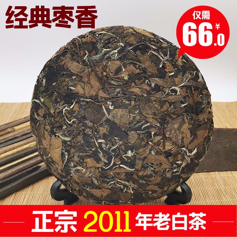Чай Гонг Мэй Артикул 521495651233