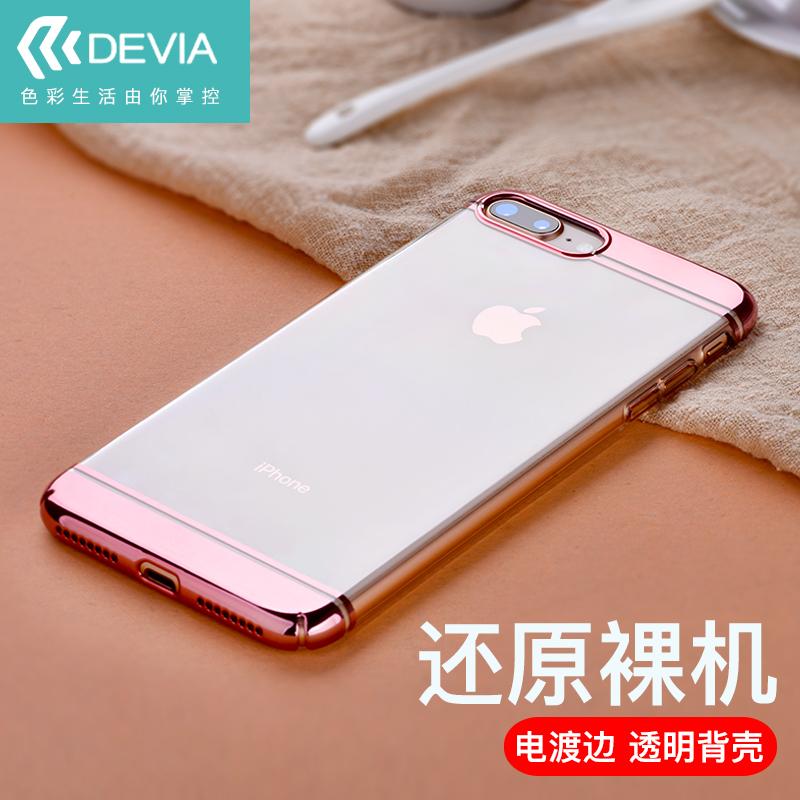 迪沃苹果7/8plus手机壳iPhone6s保护套个性透明硬壳夏天男女薄款