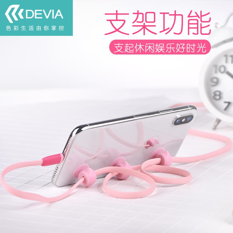 迪沃皮皮猪苹果7/8plus数据线iPhone6s传输线个性卡通萌宠充电线X