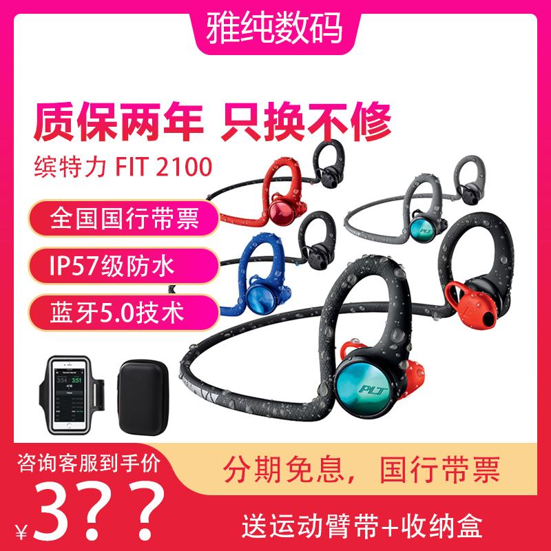 Bluetooth гарнитура Артикул 594208595497