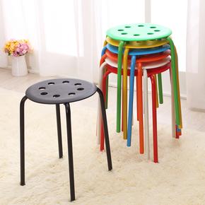 包邮特价简易凳子餐凳不锈钢宜家彩色家用凳子折叠凳子塑料圆凳子