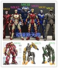 44手办 MK43 Comicave1 12合金钢铁侠mk7