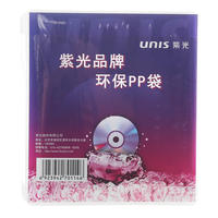 UNIS Violet Double-sided PP bag Thicken CD/DVD disc bag 100/package CD case