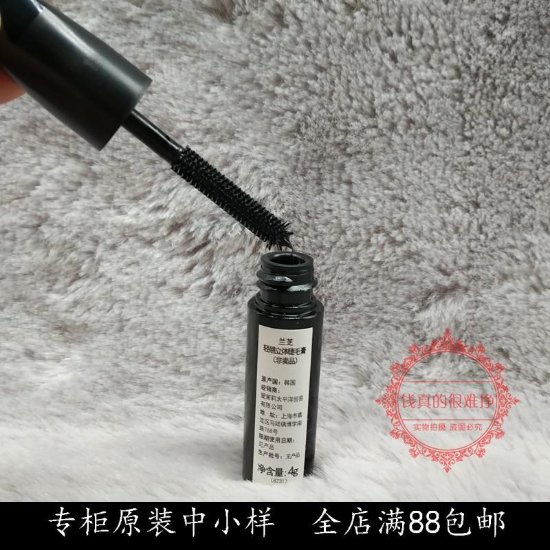 专柜中小样 兰芝轻翘立体睫毛膏4g防水持久自然纤长卷翘