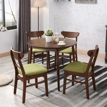 1桌4椅组合 进口0.9米1米守驹膊妥 全守静妥酪 马来西亚原装