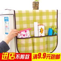 冰箱收纳袋布艺挂袋双开门
